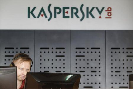 US intelligence chiefs say reviewing use of Kaspersky software