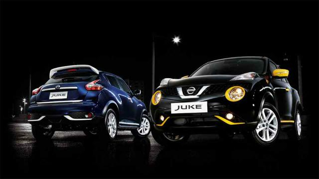 Nissan Juke N-Style Cosmic Blue and Black Obsidian