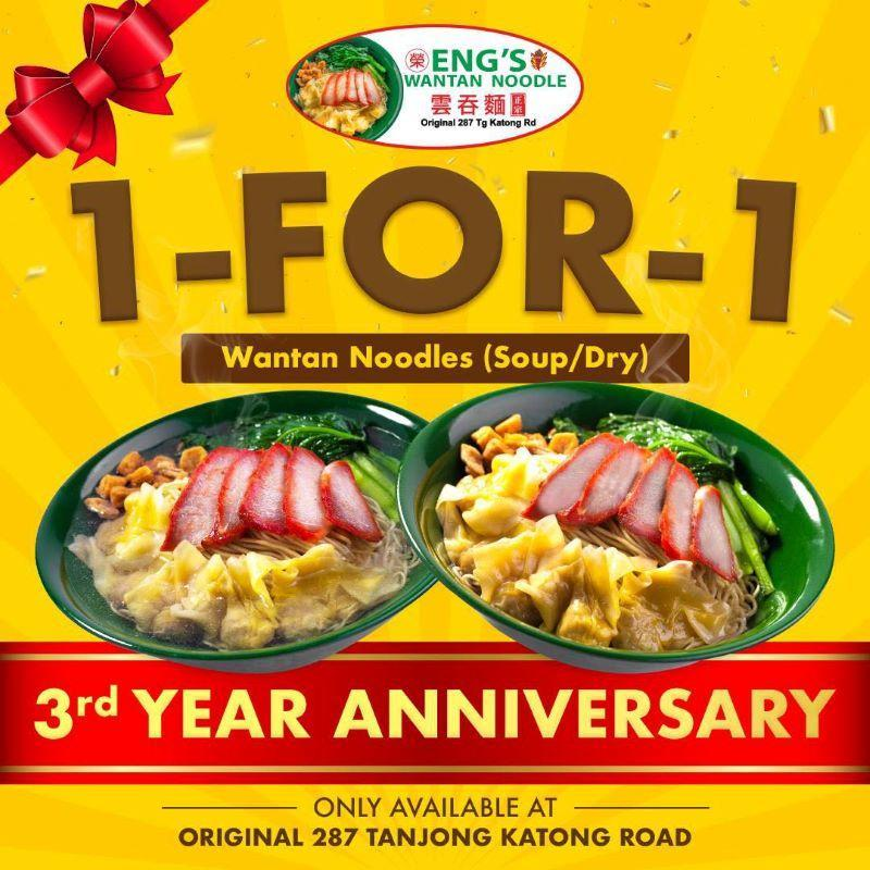 ENG's Wantan Noodle 1-for-1 promotion banner