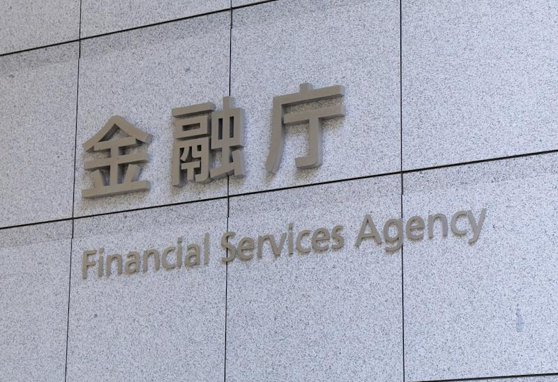 Japan's primary financial regulator isn't going easy on legalized crypto exchanges. | Source: Shutterstock