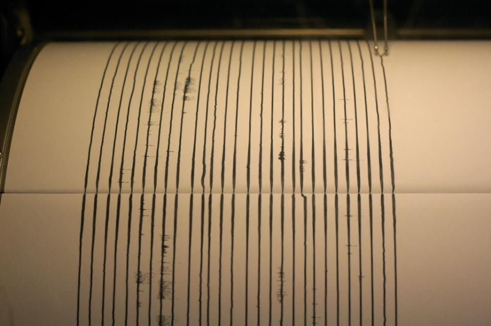 Earthquake Swarm in U.S. City Has Lasted 7 Days Straight—What's Going On?