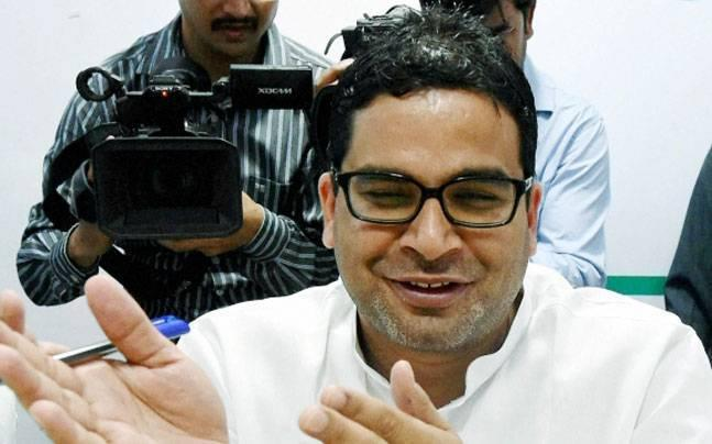 Where is Prashant Kishor? Posters outside Congress office announce Rs 5 lakh reward to find him