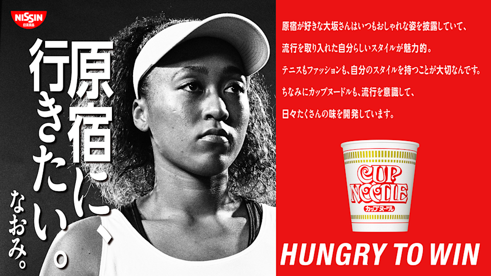<p>Naomi Osaka has been ranked No. 1 by the Women's Tennis Association. She is the first Asian player to hold the top ranking in singles. (Twitter/The China Post) </p>