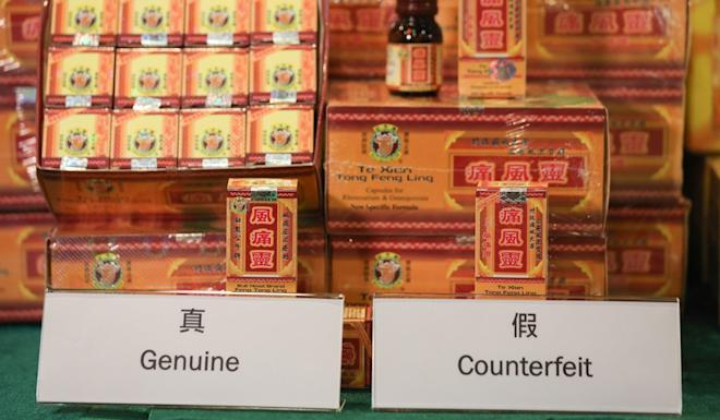 The fake goods were sold at cheaper prices than the real versions. Photo: Xiaomei Chen