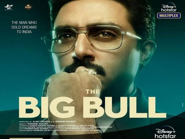 'The Big Bull' poster (Image source: Twitter)