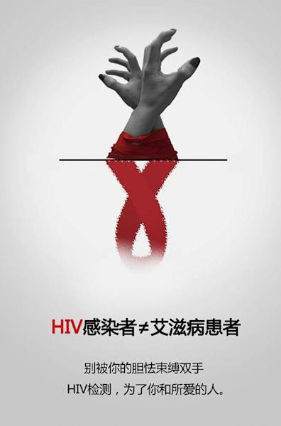 How social media is helping gay Chinese men fight HIV