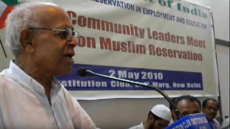 Former Diplomat and MP Syed Shahabuddin Passes Away at 82