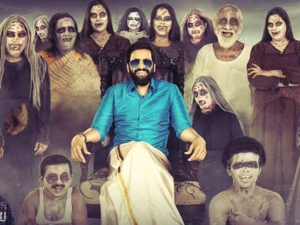 Santhanam Starrer Dhilluku Dhuddu 2 Full Movie Leaked By
