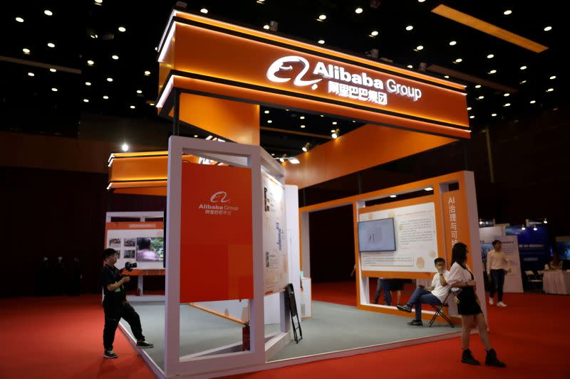 FILE PHOTO: China Internet Conference in Beijing