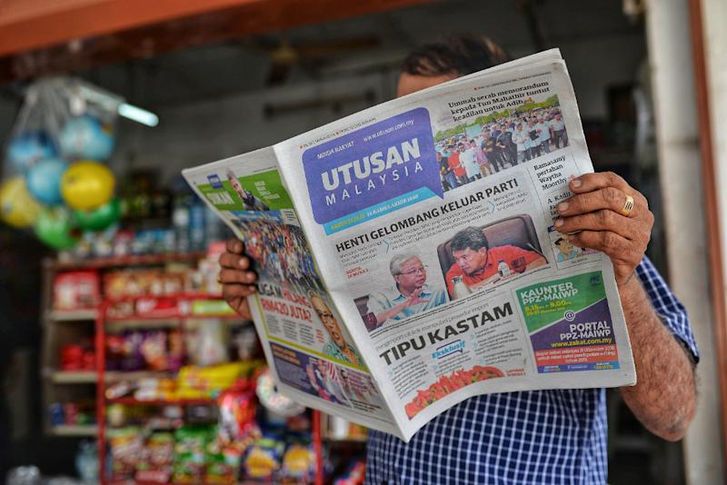Malay Mail reported the closure of Utusan Melayu Bhd based on a leaked copy of the circular this morning. — Picture by Shafwan Zaidon