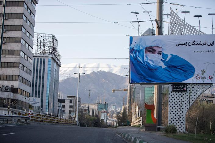 A photo on March 20, 2020, shows an empty street in Tehran, Iran.