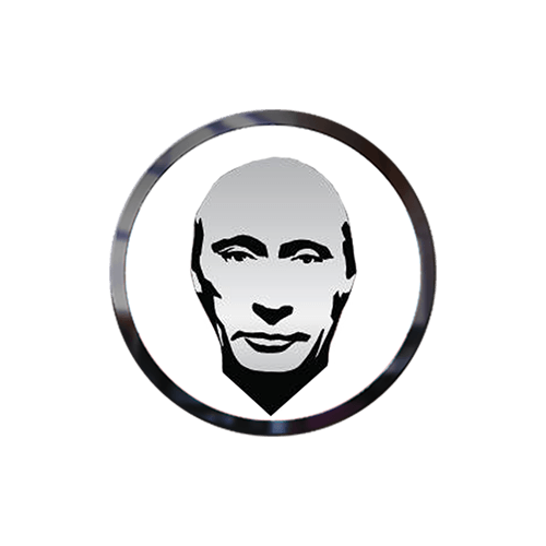 weirdest cryptocurrencies putincoin logo