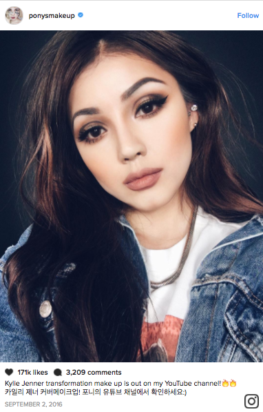 Korean beauty blogger Hye-Min Park, a.k.a. Pony Makeup, is known for her spot-on makeup transformations and detailed tutorials.