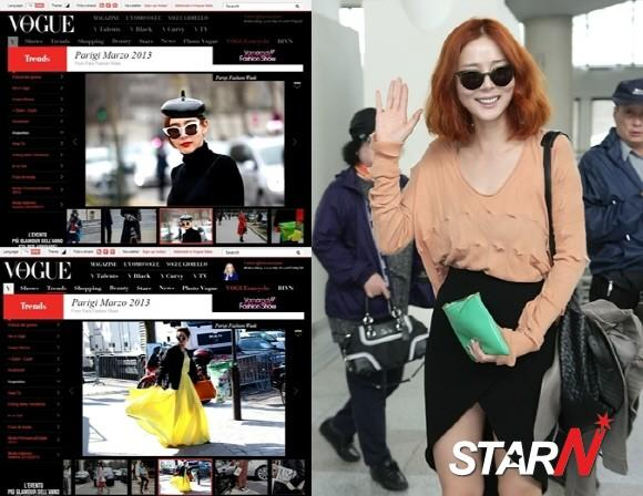Kim Na Young introduced on the main website of VOGUE Italy