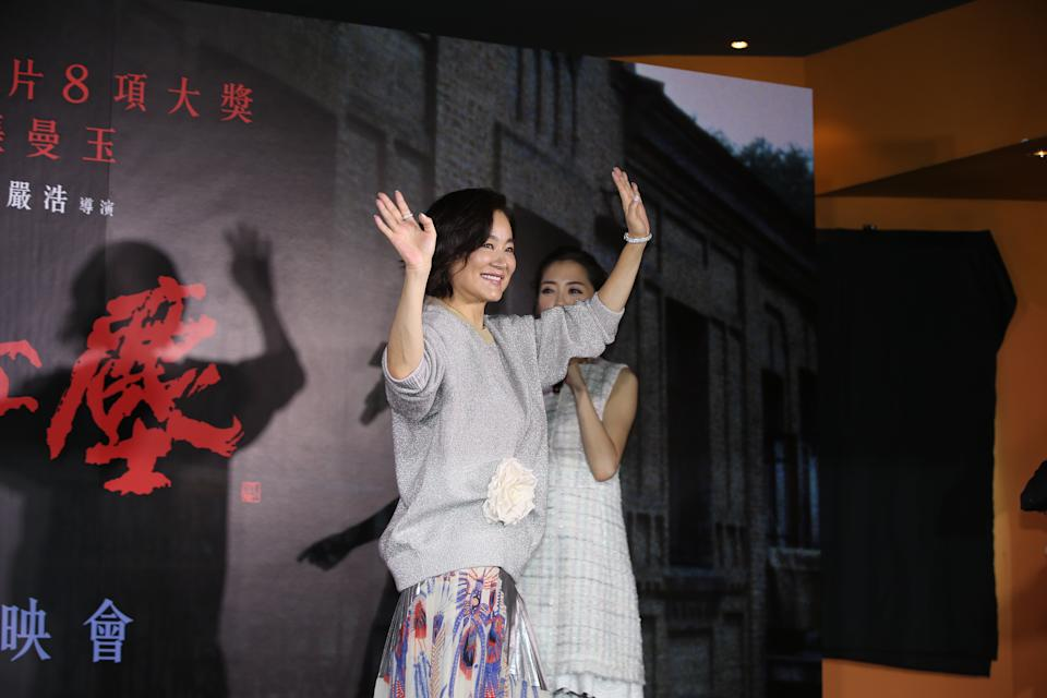 TAIPEI, CHINA - MARCH 05: Actress Brigitte Lin Ching-hsia attends the premiere of a digital restored version of movie 'Red Dust' on March 5, 2019 in Taipei, Taiwan of China. (Photo by Visual China Group via Getty Images/Visual China Group via Getty Images)