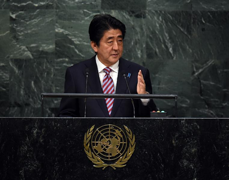 Japan Prime Minister Shinzo Abe (AFP Photo/Timothy A. Clary)
