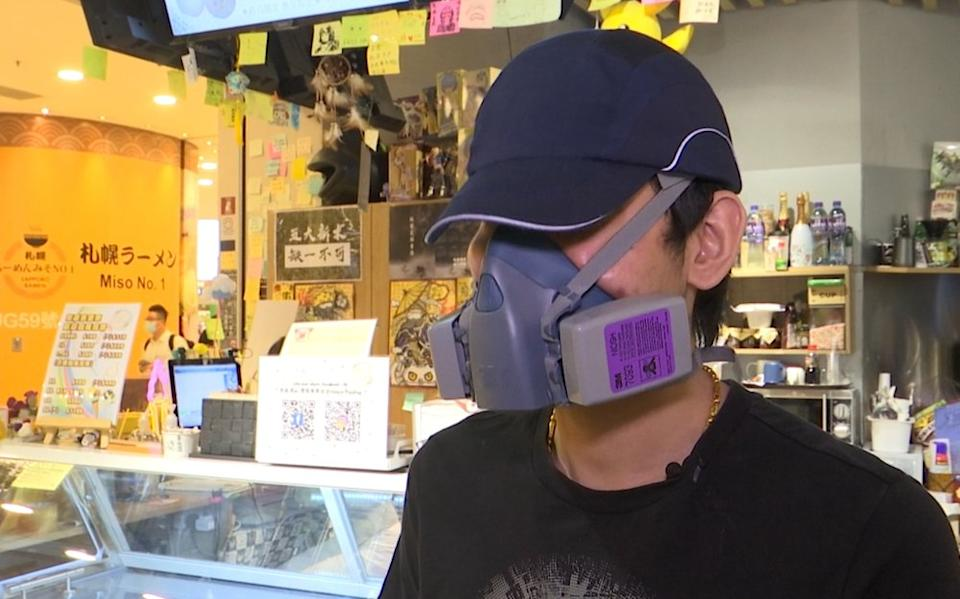 The owner of the shop hopes the flavour of tear gas ice cream will make sure people 'don't lose their passion' for the pro-democracy movement.