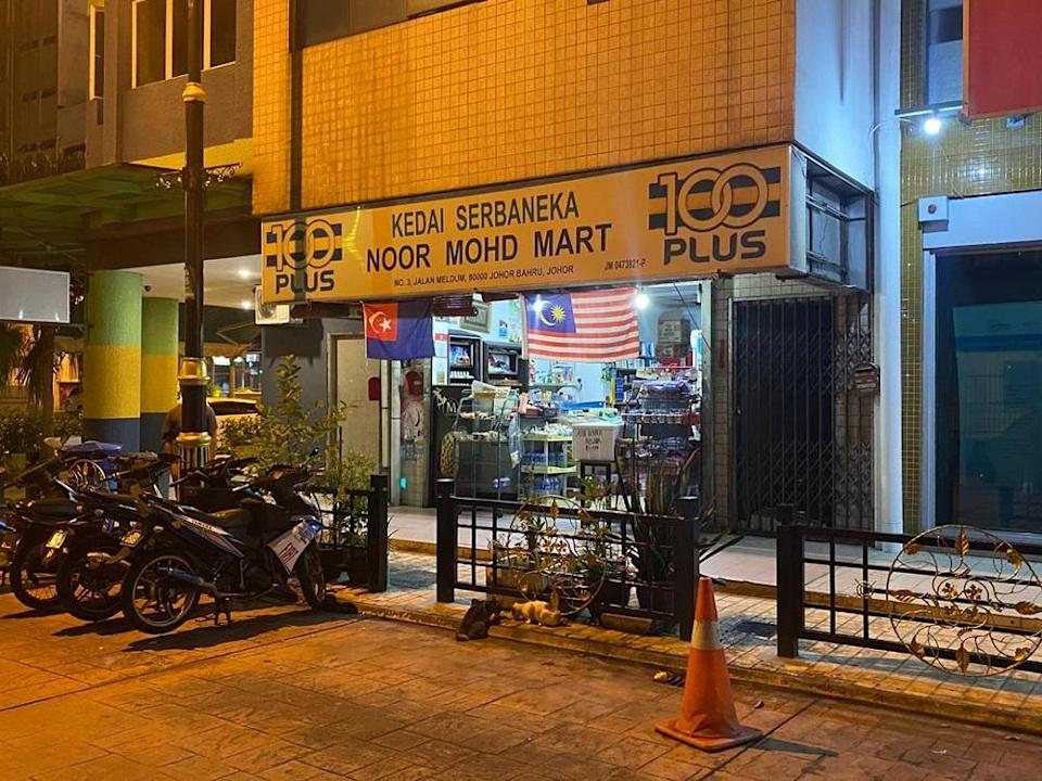Business at Noor Mohd Mart, along Jalan Meldrum in the heart of the Johor Baru city centre, has suffered with the closing of the border.  — Picture by Ben Tan
