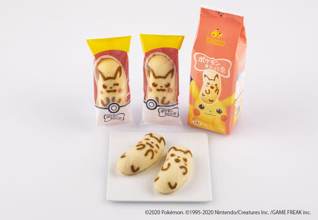 Pokémon Tokyo Banana sponge cakes, filled with the original banana-flavoured cream, features six different Pikachu patterns.