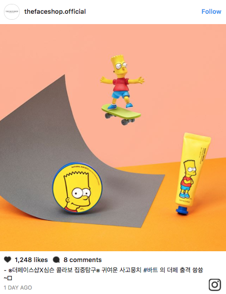 The Face Shop's New Collection Is for Diehard Simpsons Fans
