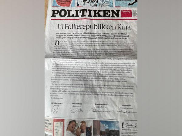 Four Nordic newspapers dedicated their paper covers to a letter of protest against the Chinese authorities' press censorship.  (Photo/Twitter)