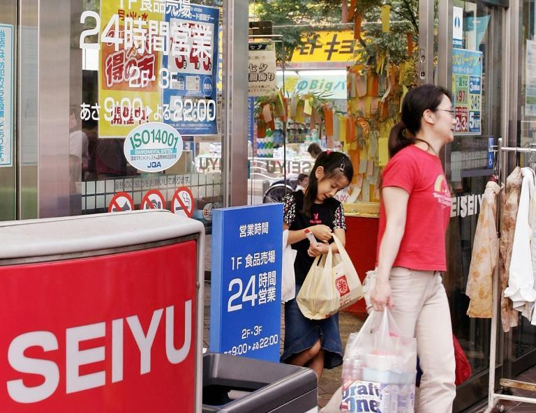 Walmart first acquired a stake in Seiyu in 2002 and later made it a wholly owned subsidiary despite poor financial results