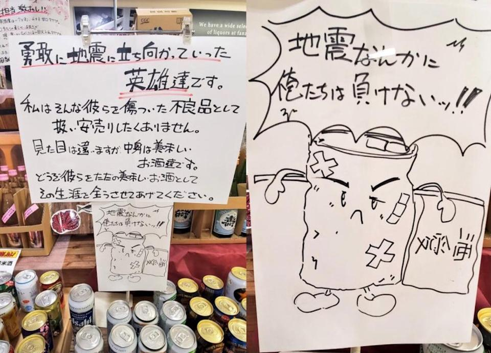 A supermarket clerk marketed the beers as 'heroes' of the earthquake which encouraged people to purchase them at their regular price. — Pictures via Twitter/utsukushimarock