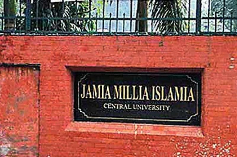 Jamia Millia Islamia to Open its Offices With 50 Per Cent Staff Amid Covid-19 Pandemic