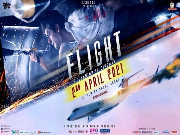 Poster of 'Flight' (Image Source: Instagram)
