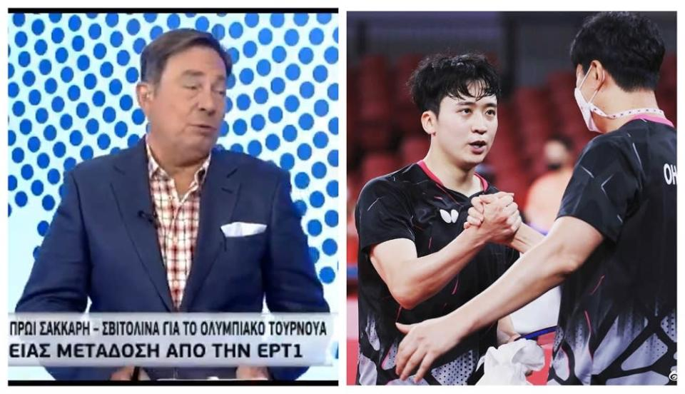 Greek TV channel ERT said that 'racist comments have no place on public television'. ― Screengrab via Twitter, picture from Instagram/@jeoung_youngsik