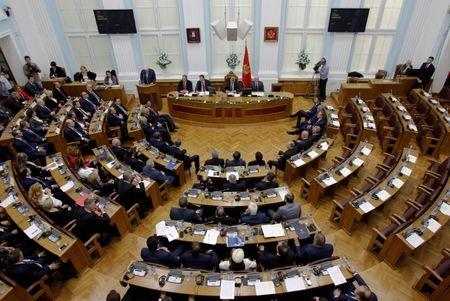 General view of Montenegro's parliament during a discussion on NATO membership agreement in Cetinje
