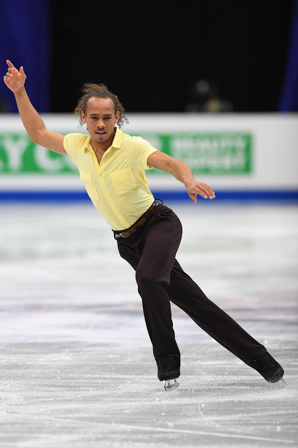 TAIPEI, TAIWAN - JANUARY 27:  Elladj Balde of Canada competes in the men free skating during day four of the Four Continents Figure Skating Championships at Taipei Arena on January 27, 2018 in Taipei, Taiwan.  (Photo by Atsushi Tomura - International Skating Union/International Skating Union via Getty Images)
