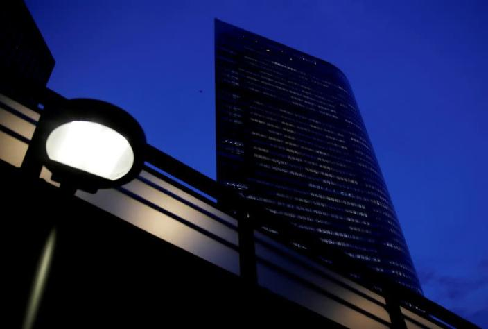 FILE PHOTO: Dentsu's head office building is pictured in Tokyo
