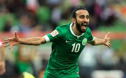 Mohammad Al-Sahlawi - Credit: Getty Images
