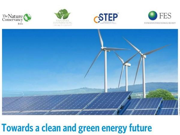 SiteRight was launched at the on-going New York Climate Week 2020