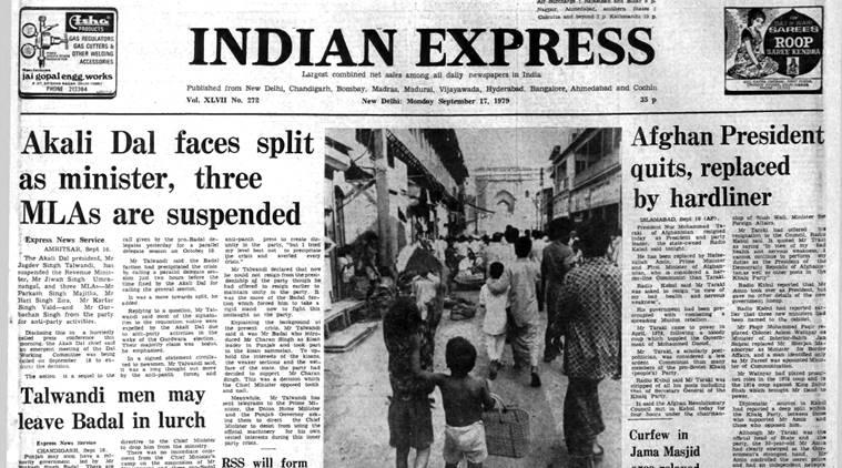 The Indian Express front page on September 17, 1979