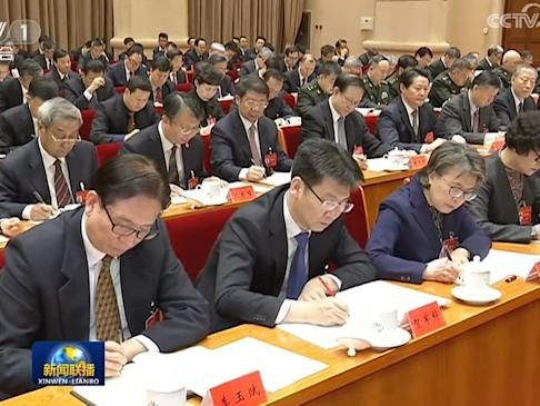 China's next Central Economic Work Conference will take place in early December. Photo: CCTV