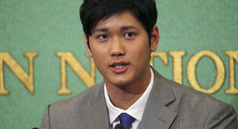 The New York Daily News takes aim at Shohei Ohtani after he turns down Yankees. (AP)