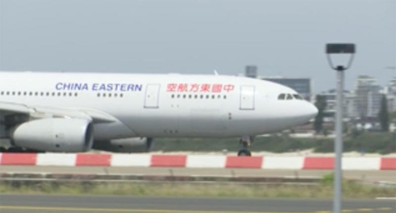 A China Eastern flight from Wuhan arrives in Sydney. It was one of the last planes to leave from the Chinese city that is now in quarantine. Source: AAP