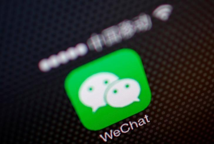 FILE PHOTO: A picture illustration shows a WeChat app icon in Beijing