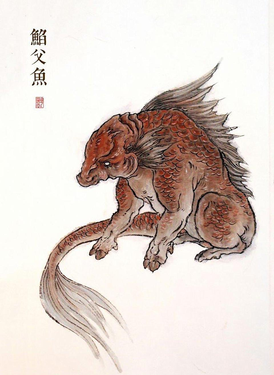 The mythical Xian Fu Yu creature has the head of a fish and the body of a pig. Photo: Handout