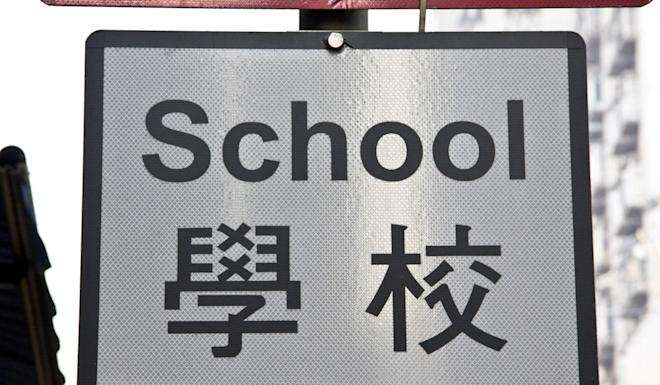 Hong Kong's ombudsman on Tuesday said private schools must obtain Education Bureau approval before levying extra charges. Photo: Shutterstock