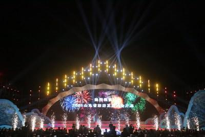 Snippet from the opening ceremony of the Shandong Conference on Tourism Development