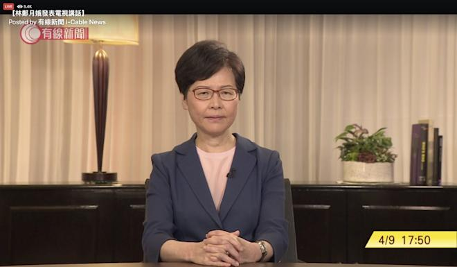 Chief Executive Carrie Lam released a pre-recorded message on the withdrawal of the extradition bill withdrawn on September 4. Photo: Handout