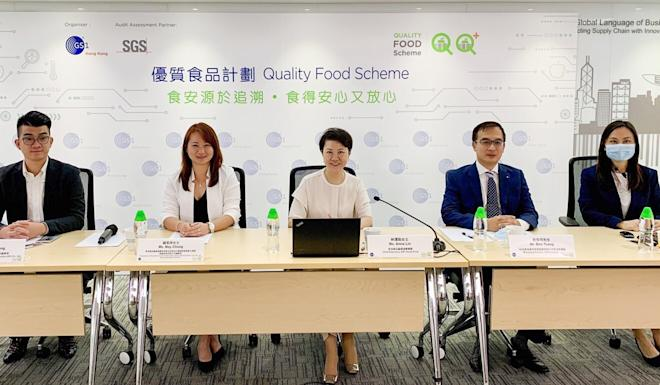 (From left) Patrick Tong, of Tong Shun Hing Poultry; May Chung, of Nestlé Hong Kong; Anna Lin, of GS1 Hong Kong; Ben Tsang, of SGS Hong Kong; and Heidi Ho, also of GS1. Photo: Handout