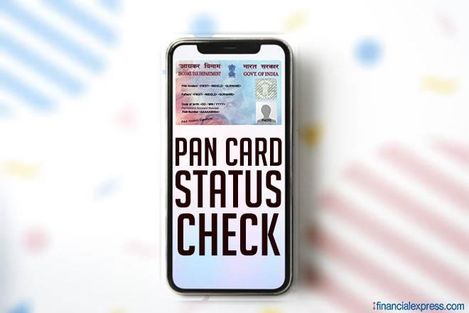 pan card online status track check