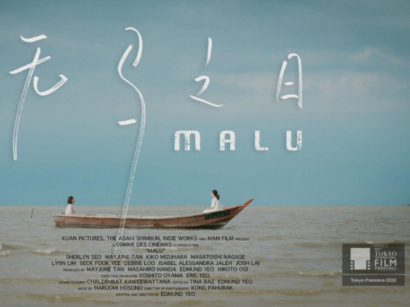 """""""Malu"""" is a co-production between Malaysia and Japan."""