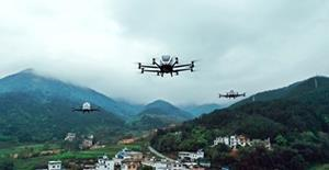 Picture: EHang 216 passenger-grade AAVs flying in Hezhou, one of the UCAEZs