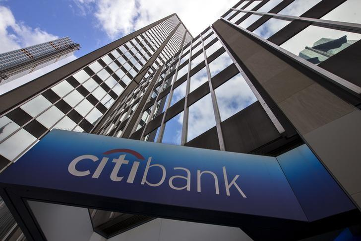 A view of the exterior of the Citibank corporate headquarters in New York, New York