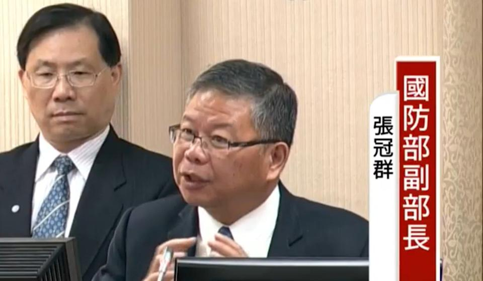 Vice defence minister Chang Guan-chung made the comments while being questioned by legislators. Photo: Taiwan Parliamentary TV